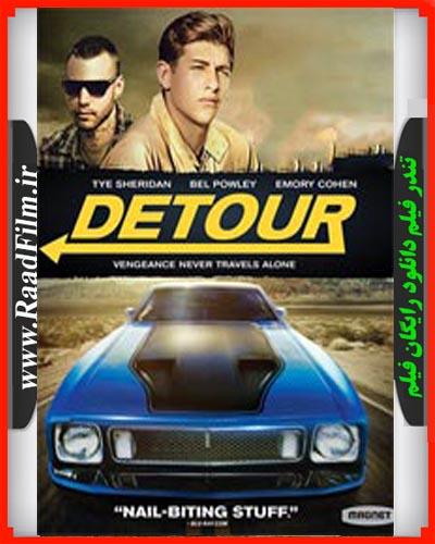 دانلود رایگان فیلم Detour 2016