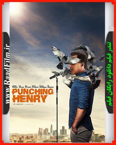 دانلود رایگان فیلم Punching Henry 2016