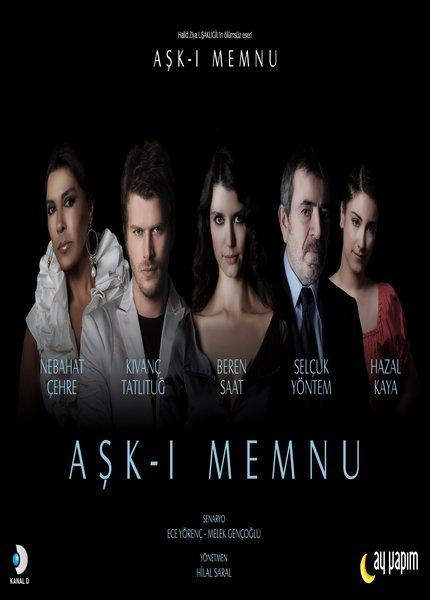 دانلود سریال زبان اصلی ask i memnu