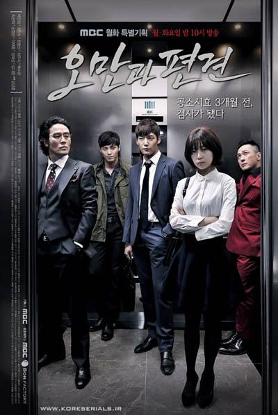 دانلود سریال ژاپنی تو زیبایی