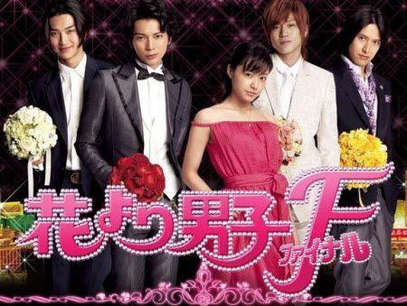 دانلود سریال ژاپنی hana yori dango