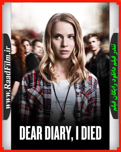 دانلود رایگان فیلم Dear Diary I Died 2016