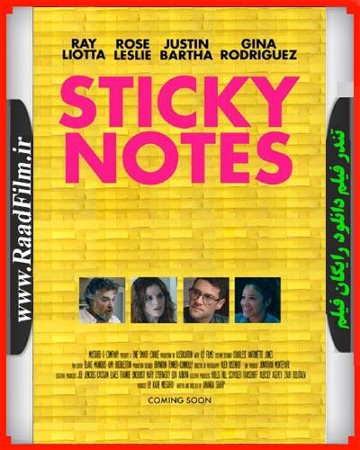 دانلود رایگان فیلم Sticky Notes 2016