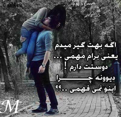 جملات عاشقانه کوتاه