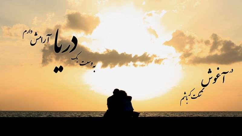 جملات عاشقانه آذری