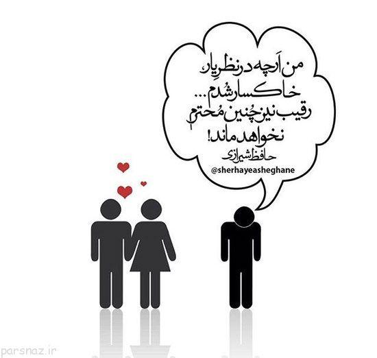 جملات عاشقانه جالب