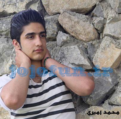 آهنگ کردی محمد امیری به نام دلم تنگه دلم غمداره امشو