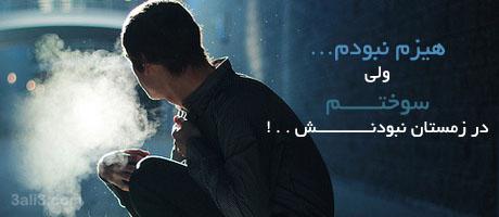 جملات عاشقانه خفن