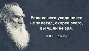 جملات عاشقانه روسی