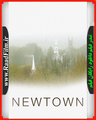 دانلود رایگان فیلم Newtown 2016