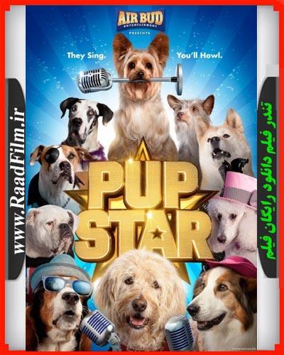 دانلود رایگان فیلم Pup Star 2016