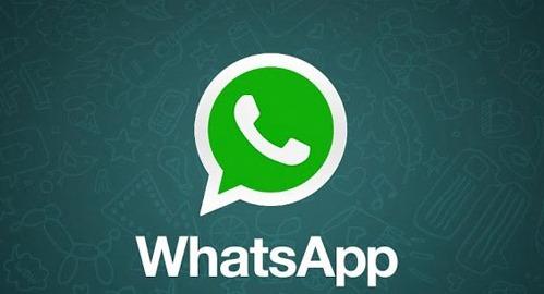 دانلود علوانیه دانلود برنامه مسنجر واتس آپ WhatsApp Messenger 2.12.108