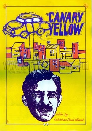 دانلود فیلم زرد قناری