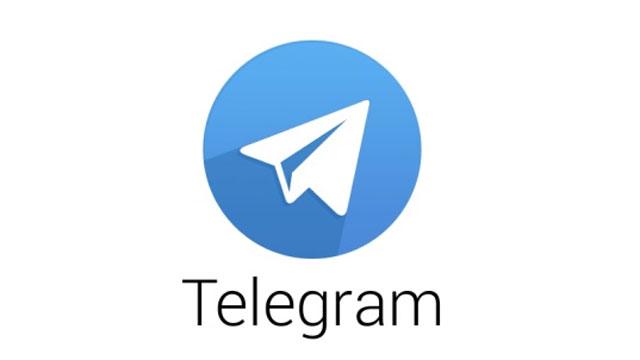 ثبت رایگان کانال تلگرام
