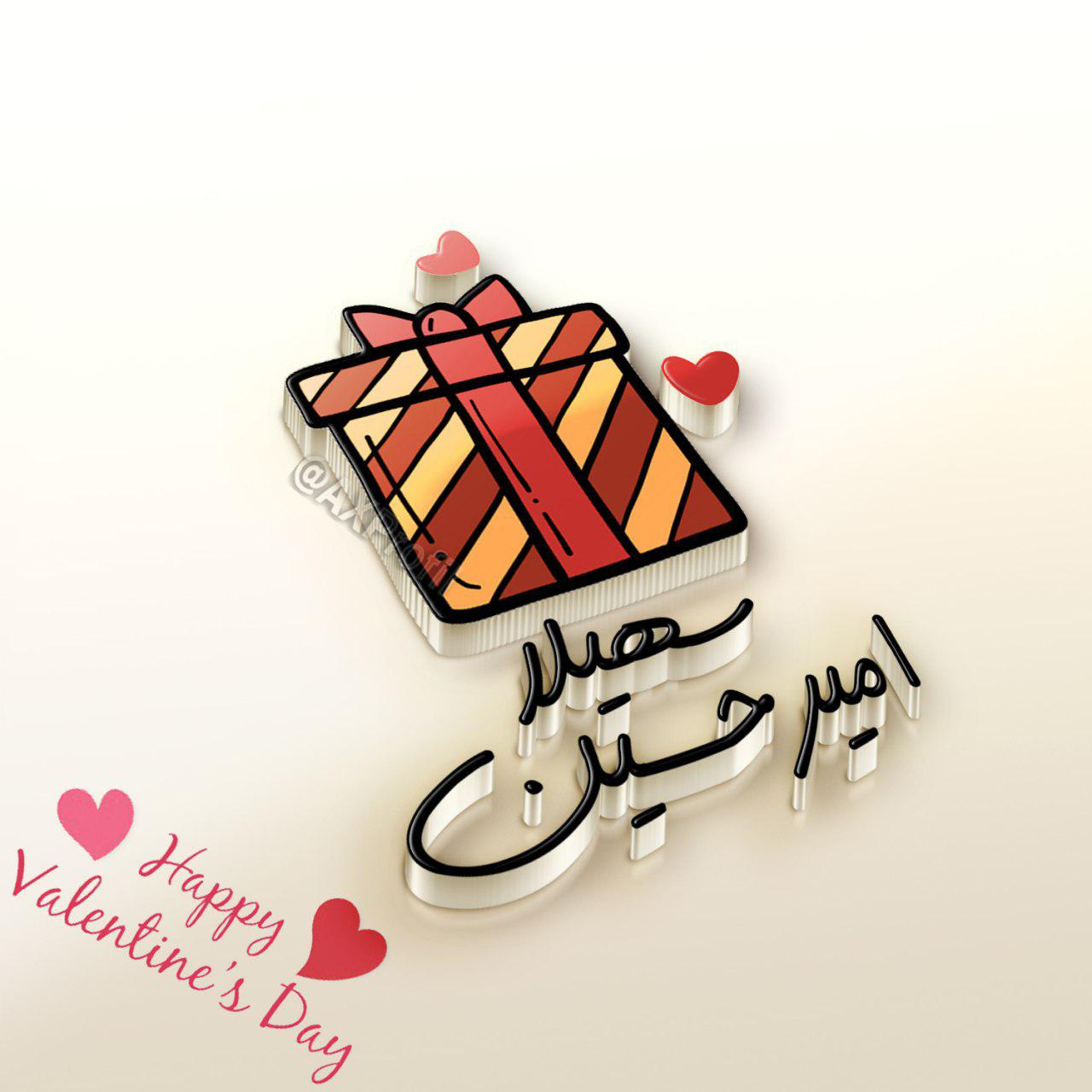 عکس پروفایل عاشقانه اسم سهیلا و امیرحسین