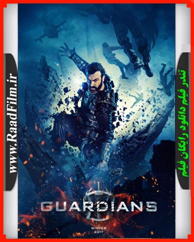 دانلود رایگان فیلم The Guardians 2017