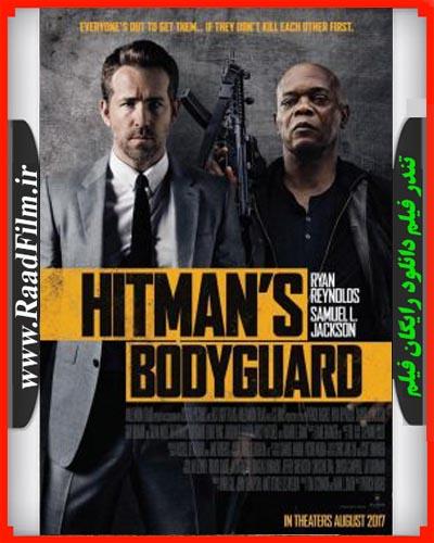 دانلود رایگان فیلم The Hitmans Bodyguard 2017