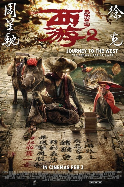 دانلود فیلم Journey to the West: Demon Chapter 2017