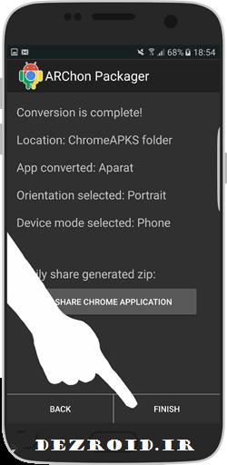 ساخت فایل برای اجرا در آرچون پکیجر کامپیوتر