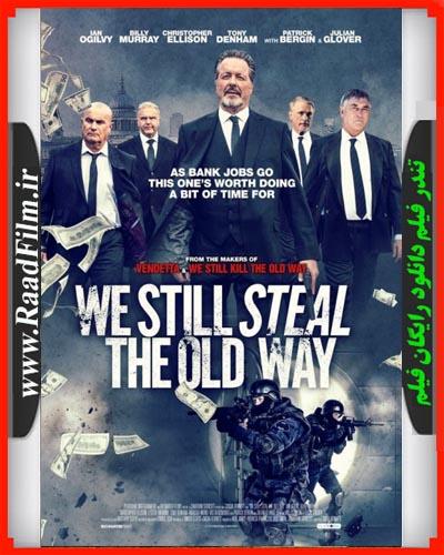 دانلود رایگان فیلم We Still Steal The Old Way 2017