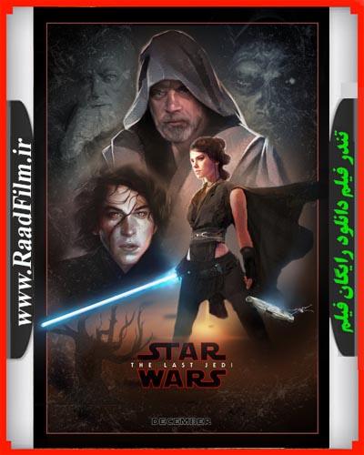 دانلود رایگان فیلم Star Wars The Last Jedi 2017