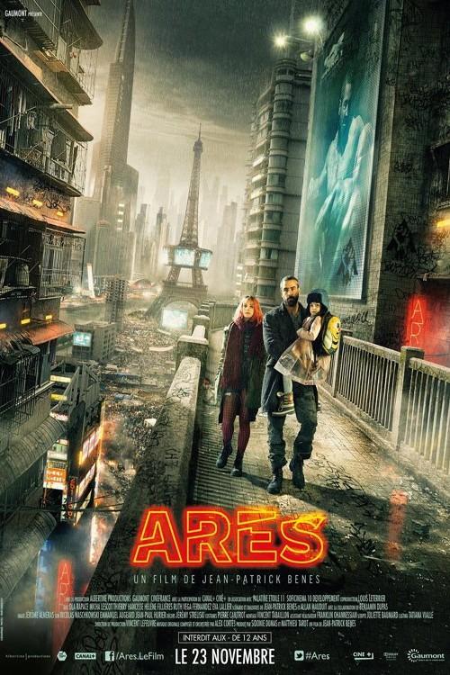دانلود فیلم Ares 2016