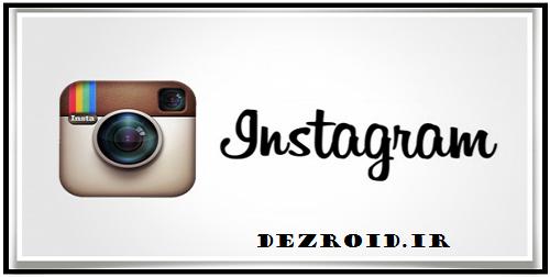 Instagram for Windows دانلود نرم افزار اینستاگرام برای ویندوز