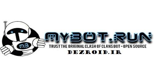 MyBot دانلود مای بوت روباط بازی ربات کلش اف کلنز