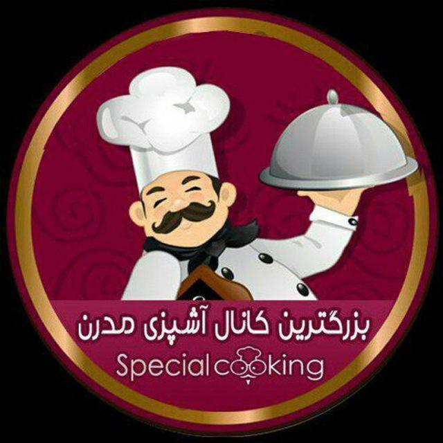کانال تلگرام آشپزی مدرن