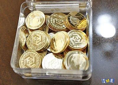 قیمت سکه آرامیس