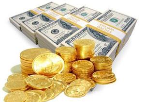 قیمت سکه به روز