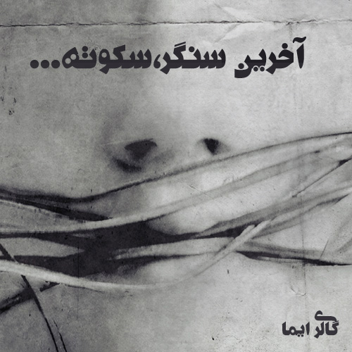 جملات عارفانه کوتاه 96