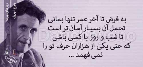 نوشته های عاشقانه و جملات عارفانه