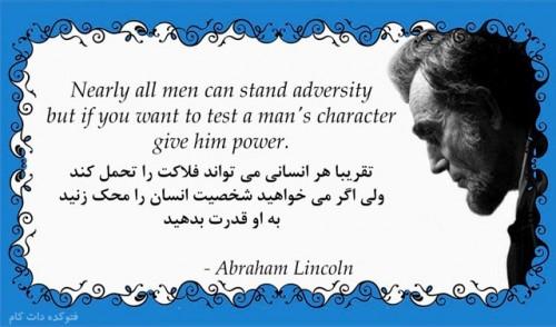 جملات عارفانه انگلیسی به فارسی
