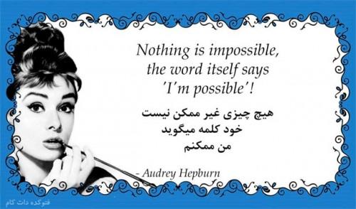 جملات عارفانه انگلیسی با معنی فارسی