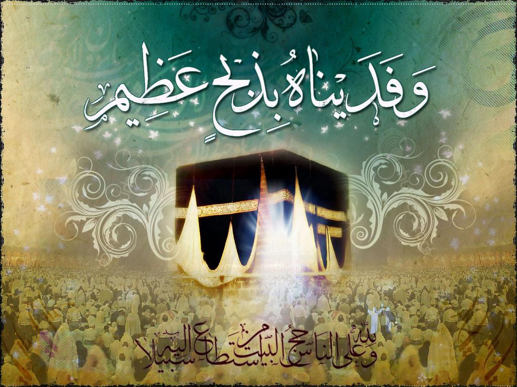 پیام امام جمعه شهر قهدریجان به مناسبت وفات ابراهیم پسر پیامبر اسلام