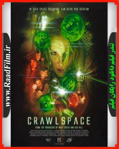 دانلود رایگان فیلم Crawlspace 2012