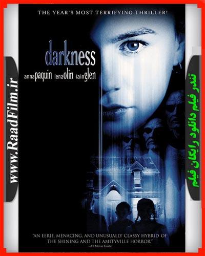 دانلود رایگان فیلم Darkness 2002
