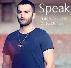 دانلود آهنگ ایرانی رپ