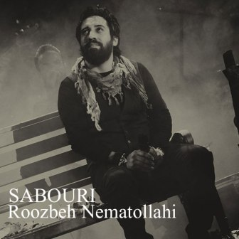 دانلود آهنگ ایرانی روزبه نعمت اللهی