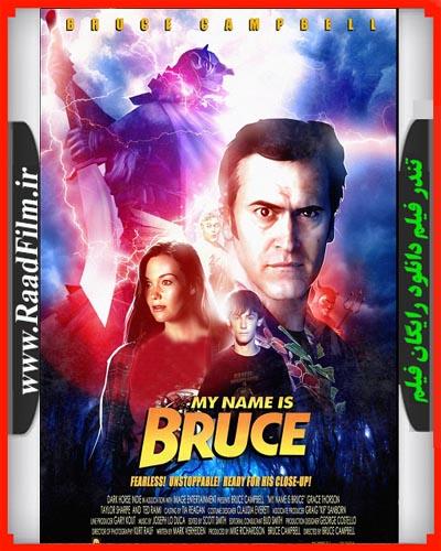 دانلود رایگان فیلم My Name Is Bruce 2007