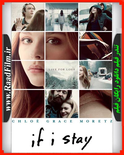 دانلود رایگان فیلم If I Stay 2014