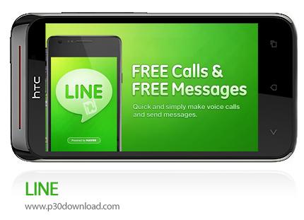 دانلود LINE: Free Calls & Messages - نرم افزار موبایل برقراری تماس و ارسال پیامک