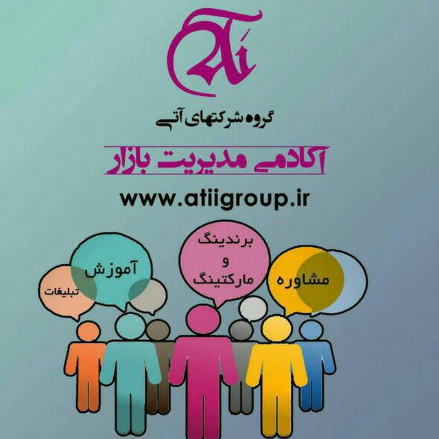 کانال تلگرام مدیریت کسب و کار
