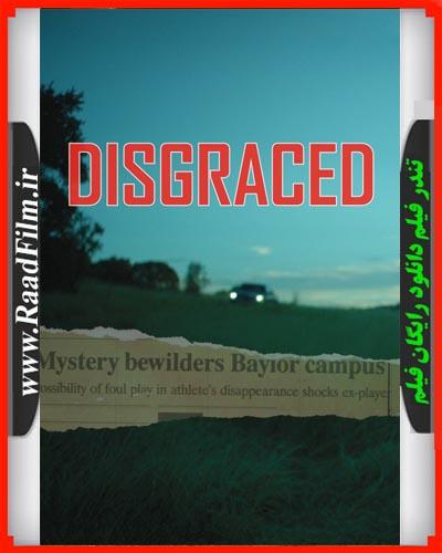 دانلود رایگان فیلم Disgraced 2017