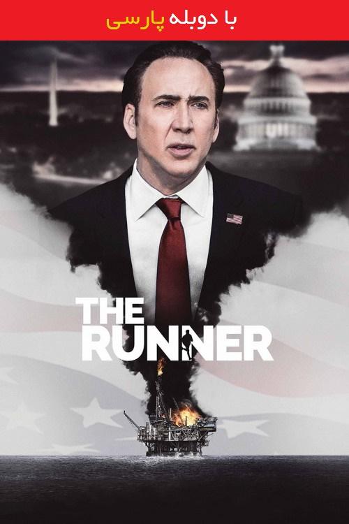 دانلود رایگان دوبله فارسی فیلم دونده The Runner 2015