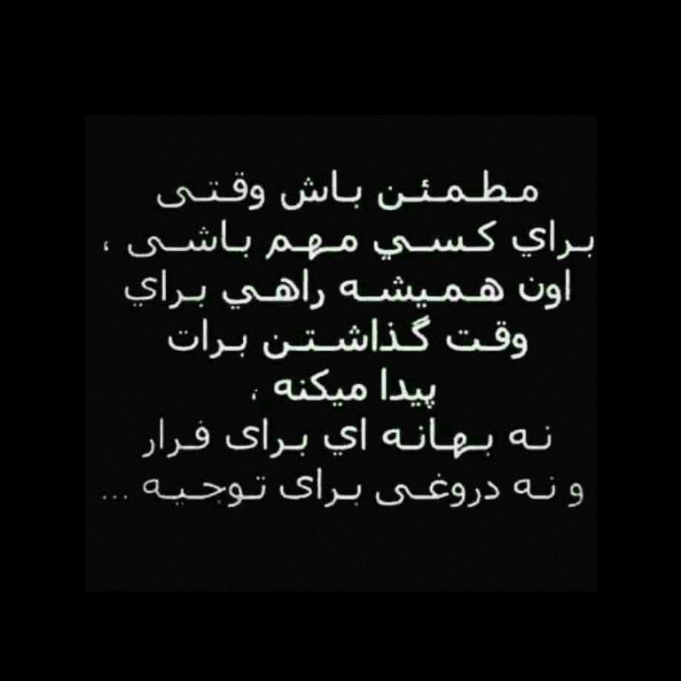 /حل شد/
