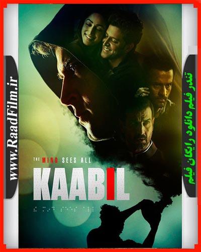 دانلود رایگان فیلم Kaabil 2017