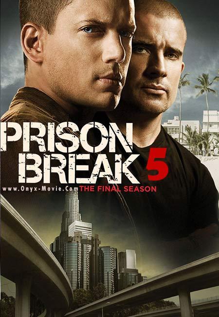 دانلود دوبله فارسی فصل پنجم سریال فرار از زندان Prison Break