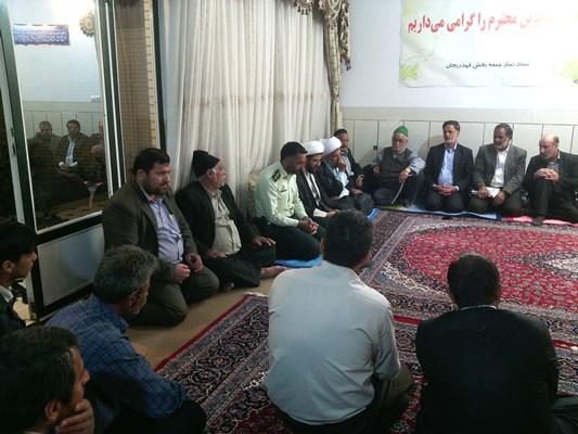 حضور مردم و مسئولین و تعدادی از مالباختان در دفتر امام جمعه شهر در مورد سرقت ها